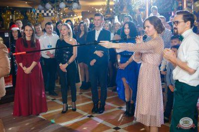 Новый год 2019: Golden Night, 1 января 2019 - Ресторан «Максимилианс» Казань - 24