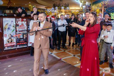 Новый год 2019: Golden Night, 1 января 2019 - Ресторан «Максимилианс» Казань - 25