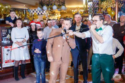 Новый год 2019: Golden Night, 1 января 2019 - Ресторан «Максимилианс» Казань - 27