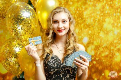 Новый год 2019: Golden Night, 1 января 2019 - Ресторан «Максимилианс» Казань - 36