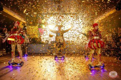Новый год 2019: Golden Night, 1 января 2019 - Ресторан «Максимилианс» Казань - 38