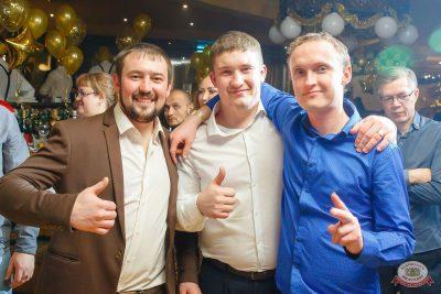 Новый год 2019: Golden Night, 1 января 2019 - Ресторан «Максимилианс» Казань - 43