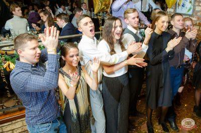 Новый год 2019: Golden Night, 1 января 2019 - Ресторан «Максимилианс» Казань - 44