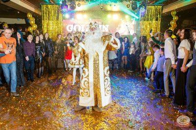 Новый год 2019: Golden Night, 1 января 2019 - Ресторан «Максимилианс» Казань - 46