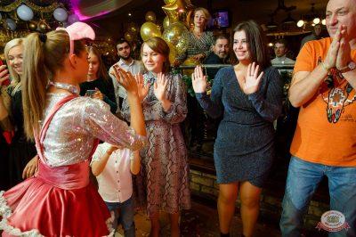 Новый год 2019: Golden Night, 1 января 2019 - Ресторан «Максимилианс» Казань - 47