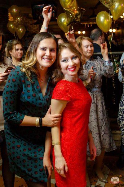 Новый год 2019: Golden Night, 1 января 2019 - Ресторан «Максимилианс» Казань - 48