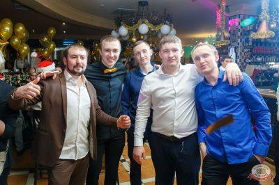 Новый год 2019: Golden Night, 1 января 2019 - Ресторан «Максимилианс» Казань - 49