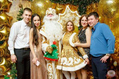 Новый год 2019: Golden Night, 1 января 2019 - Ресторан «Максимилианс» Казань - 50