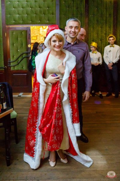 Новый год 2019: Golden Night, 1 января 2019 - Ресторан «Максимилианс» Казань - 54