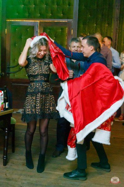 Новый год 2019: Golden Night, 1 января 2019 - Ресторан «Максимилианс» Казань - 56