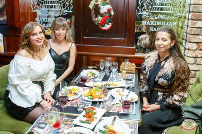 Новый год 2019: Golden Night, 1 января 2019 - Ресторан «Максимилианс» Казань - 58