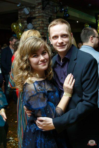 Новый год 2019: Golden Night, 1 января 2019 - Ресторан «Максимилианс» Казань - 63