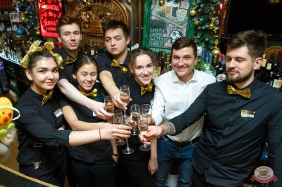 Новый год 2019: Golden Night, 1 января 2019 - Ресторан «Максимилианс» Казань - 66