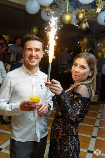 Новый год 2019: Golden Night, 1 января 2019 - Ресторан «Максимилианс» Казань - 67