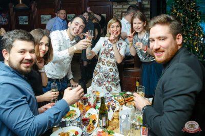 Новый год 2019: Golden Night, 1 января 2019 - Ресторан «Максимилианс» Казань - 68