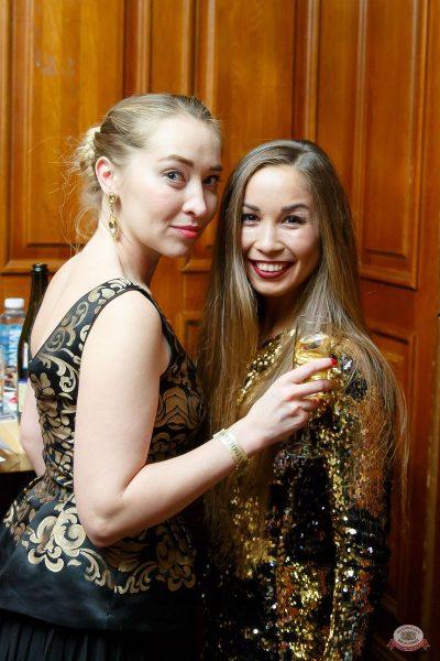 Новый год 2019: Golden Night, 1 января 2019 - Ресторан «Максимилианс» Казань - 70