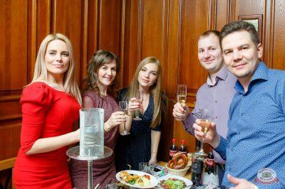 Новый год 2019: Golden Night, 1 января 2019 - Ресторан «Максимилианс» Казань - 71
