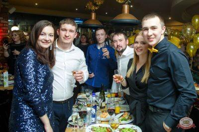 Новый год 2019: Golden Night, 1 января 2019 - Ресторан «Максимилианс» Казань - 73