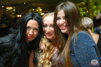 Новый год 2019: Golden Night, 1 января 2019 - Ресторан «Максимилианс» Казань - 74