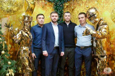 Новый год 2019: Golden Night, 1 января 2019 - Ресторан «Максимилианс» Казань - 8