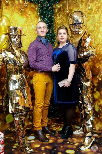 Новый год 2019: Golden Night, 1 января 2019 - Ресторан «Максимилианс» Казань - 9