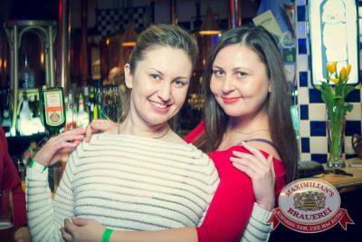 «Дыхание ночи» в «Максимилианс» Казань, 12 марта 2015 - Ресторан «Максимилианс» Казань - 06
