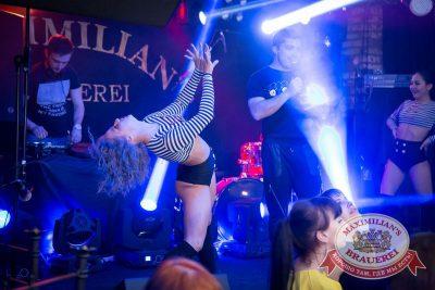 «Дыхание ночи» в «Максимилианс» Казань, 12 марта 2015 - Ресторан «Максимилианс» Казань - 09