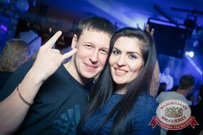 «Дыхание ночи» в «Максимилианс» Казань, 12 марта 2015 - Ресторан «Максимилианс» Казань - 19