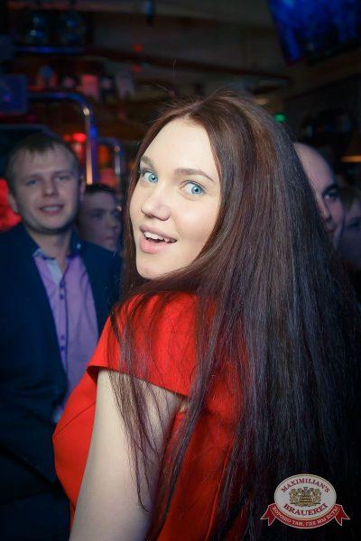 «Дыхание ночи» в «Максимилианс» Казань, 12 марта 2015 - Ресторан «Максимилианс» Казань - 21