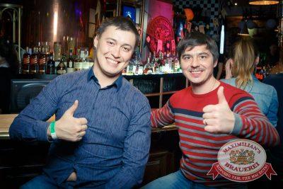 «Дыхание ночи» в «Максимилианс» Казань, 12 марта 2015 - Ресторан «Максимилианс» Казань - 24