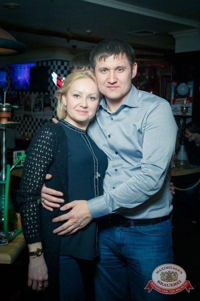 «Дыхание ночи» в «Максимилианс» Казань, 12 марта 2015 - Ресторан «Максимилианс» Казань - 25