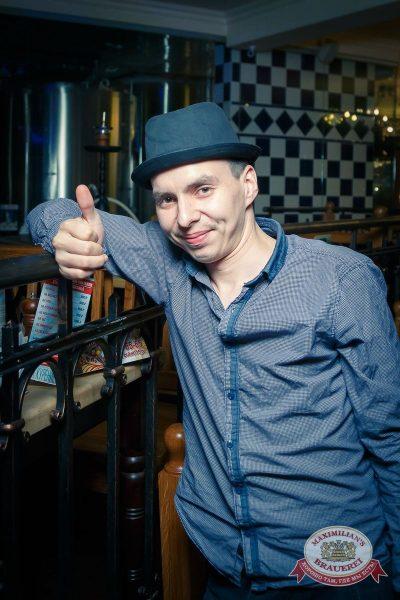 «Дыхание ночи» в «Максимилианс» Казань, 12 марта 2015 - Ресторан «Максимилианс» Казань - 26