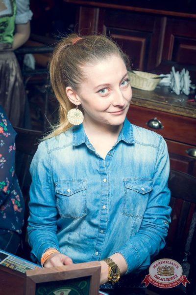 «Дыхание ночи» в «Максимилианс» Казань, 12 марта 2015 - Ресторан «Максимилианс» Казань - 27