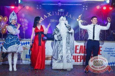 Новогодняя ночь в «Максимилианс»: Oscar Show, 1 января 2016 - Ресторан «Максимилианс» Казань - 01