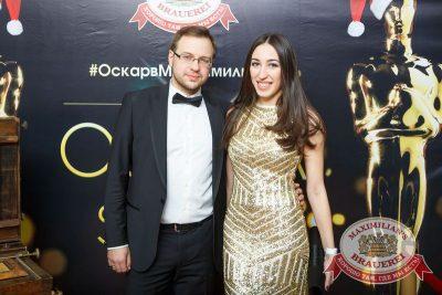 Новогодняя ночь в «Максимилианс»: Oscar Show, 1 января 2016 - Ресторан «Максимилианс» Казань - 08