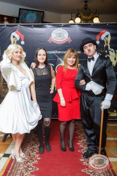 Новогодняя ночь в «Максимилианс»: Oscar Show, 1 января 2016 - Ресторан «Максимилианс» Казань - 09