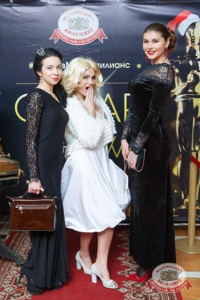 Новогодняя ночь в «Максимилианс»: Oscar Show, 1 января 2016 - Ресторан «Максимилианс» Казань - 10