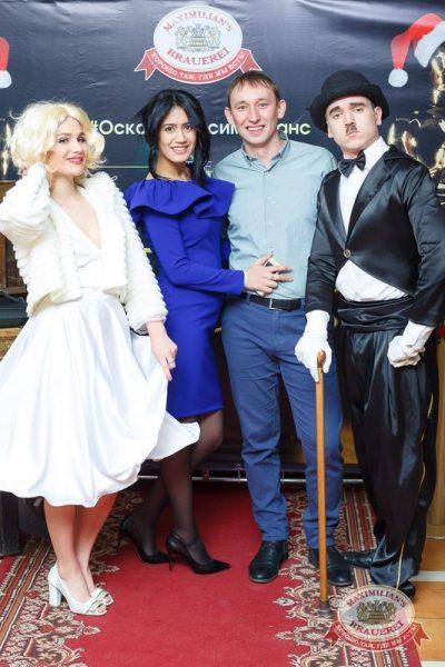 Новогодняя ночь в «Максимилианс»: Oscar Show, 1 января 2016 - Ресторан «Максимилианс» Казань - 12