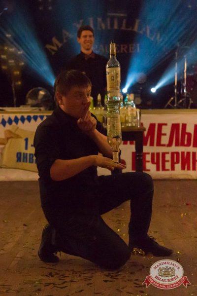 Новогодняя ночь в «Максимилианс»: Oscar Show, 1 января 2016 - Ресторан «Максимилианс» Казань - 16