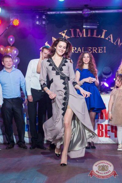 Новогодняя ночь в «Максимилианс»: Oscar Show, 1 января 2016 - Ресторан «Максимилианс» Казань - 21