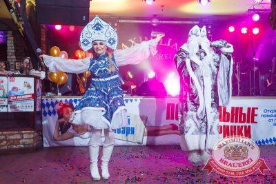 Новогодняя ночь в «Максимилианс»: Oscar Show, 1 января 2016 - Ресторан «Максимилианс» Казань - 22