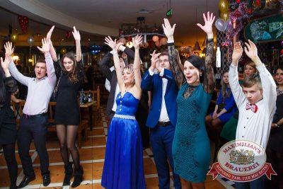 Новогодняя ночь в «Максимилианс»: Oscar Show, 1 января 2016 - Ресторан «Максимилианс» Казань - 23