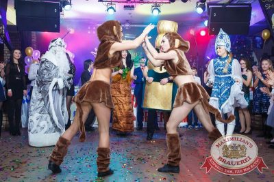 Новогодняя ночь в «Максимилианс»: Oscar Show, 1 января 2016 - Ресторан «Максимилианс» Казань - 24