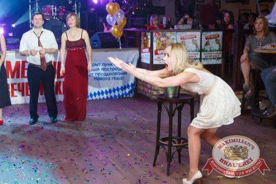 Новогодняя ночь в «Максимилианс»: Oscar Show, 1 января 2016 - Ресторан «Максимилианс» Казань - 27