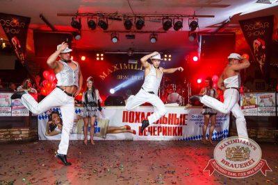 Новогодняя ночь в «Максимилианс»: Oscar Show, 1 января 2016 - Ресторан «Максимилианс» Казань - 32