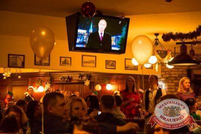 Новогодняя ночь в «Максимилианс»: Oscar Show, 1 января 2016 - Ресторан «Максимилианс» Казань - 33