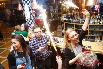 Новогодняя ночь в «Максимилианс»: Oscar Show, 1 января 2016 - Ресторан «Максимилианс» Казань - 34