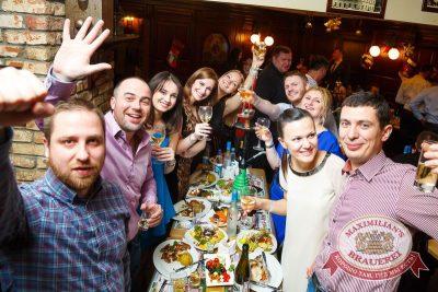 Новогодняя ночь в «Максимилианс»: Oscar Show, 1 января 2016 - Ресторан «Максимилианс» Казань - 35