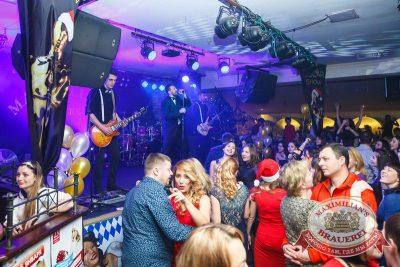 Новогодняя ночь в «Максимилианс»: Oscar Show, 1 января 2016 - Ресторан «Максимилианс» Казань - 36