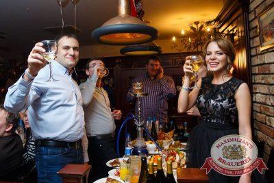 Новогодняя ночь в «Максимилианс»: Oscar Show, 1 января 2016 - Ресторан «Максимилианс» Казань - 38